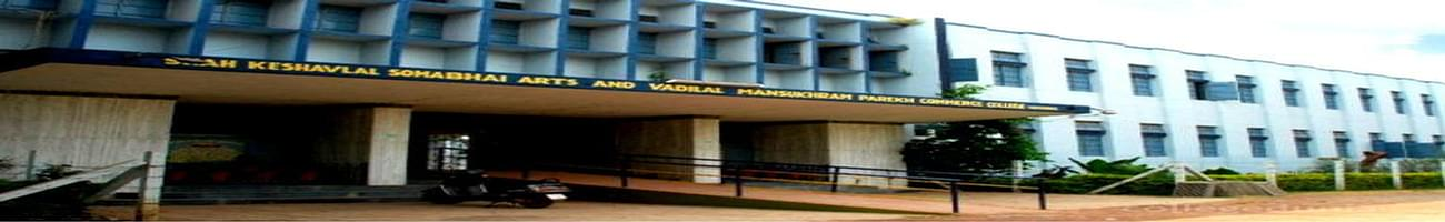 Shah KS Arts and VM Parekh Commerce College, Kheda