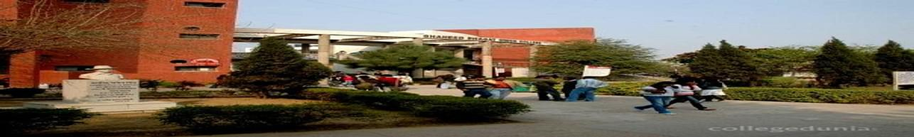 Shaheed Bhagat Singh College - [SBSC], New Delhi - Course & Fees Details
