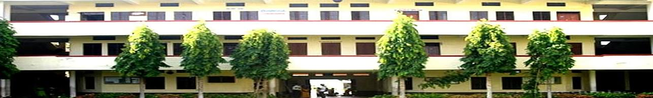 Shanthi Degree College, Mandya - Course & Fees Details