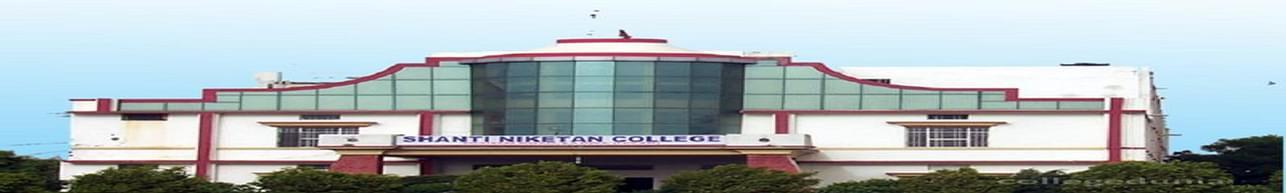 Shanti Niketan Degree College, Hisar