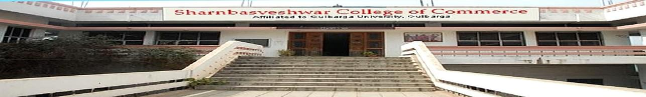 Sharnbasweshwar College of Commerce, Gulbarga