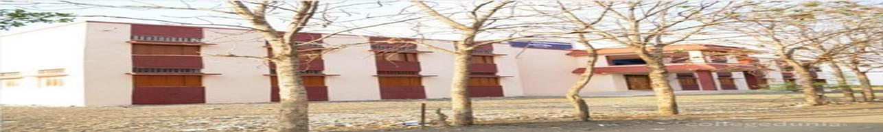 S. M.  Dnyandeo Mohekar Mahavidyalaya - [SMD], Osmanabad