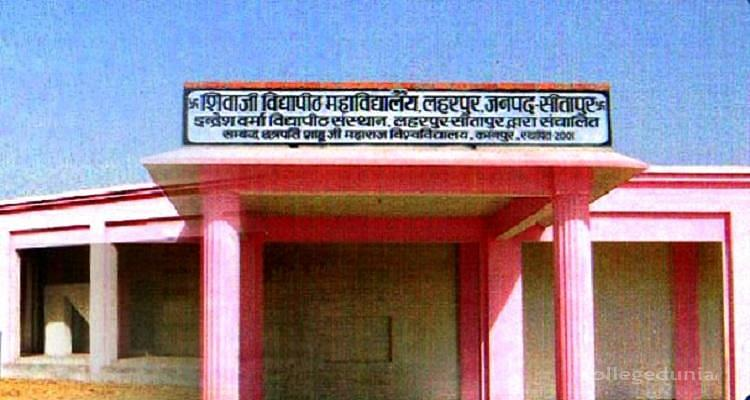 Shivaji Vidyapeeth Mahavidyalaya