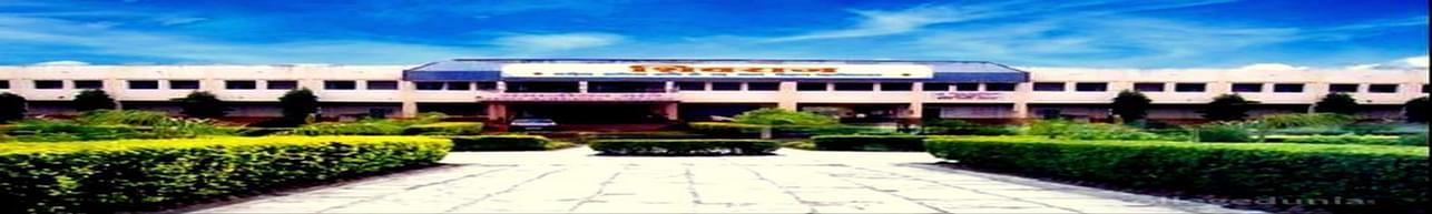 Shivaraj Arts Commerce and DS Kadam Science College, Kolhapur