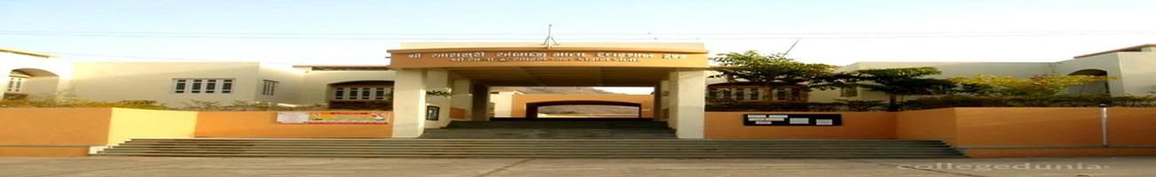 Shree Ambaji Arts College, Banaskantha