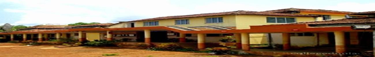Shree Maliikarjun College of Arts and Commerece, South Goa