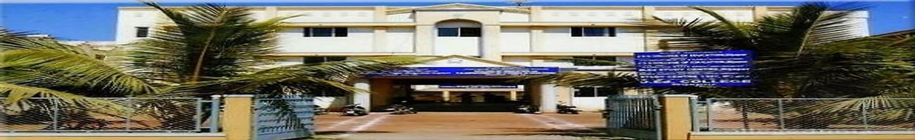 Shri Sangameshwar Arts & Commerce College - [SSACC], Bijapur