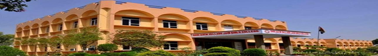 Shri Aatm Vallabh Jain Girls College, Ganganagar