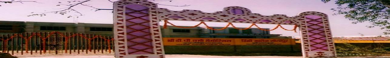 Shri DP Verma Memorial Degree College, Sitapur