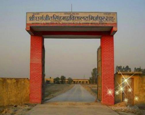 Shri Dharamjeet Singh College