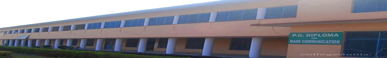Shri Guru Ram Rai PG College, Dehradun