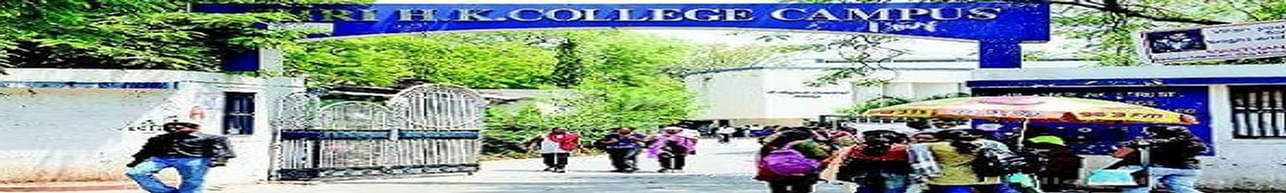 Shri HK Arts College, Ahmedabad - Course & Fees Details