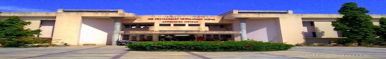 Shri JM Patel Arts and Smt MN Patel Commerce Mahila College, Mehsana