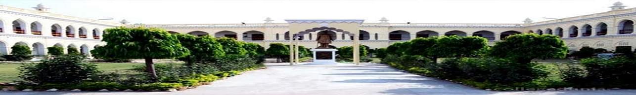 Shri Jai Narain PG College, Lucknow