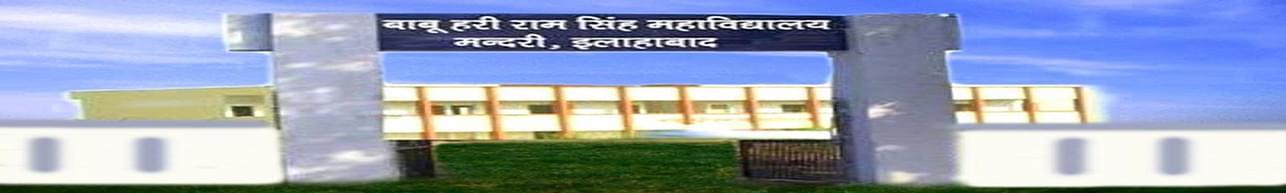 Babu Hari Ram Singh Mahavidyalaya, Allahabad - Course & Fees Details