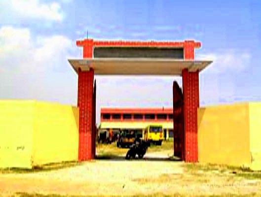 Shri Ram Karan PG College - [SRKPGC]