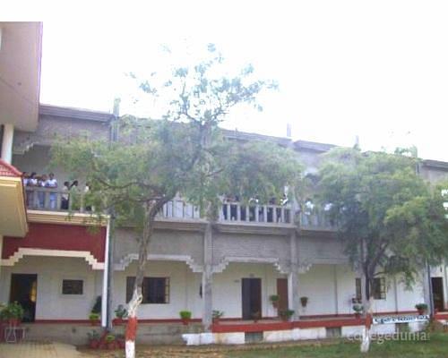 Babu Ram Singh Mahavidyalaya