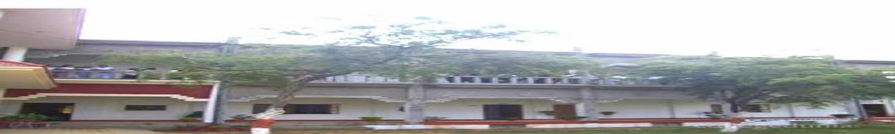 Babu Ram Singh Mahavidyalaya, Sonbhadra