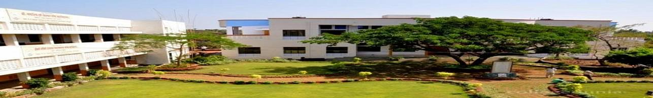 Shri SH Kelkar College of Arts Commerce and Science, Sindhudurg