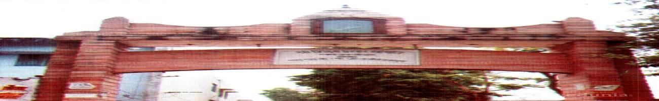 Shri Saraswati Vidyalya Post Graduate College, Hapur