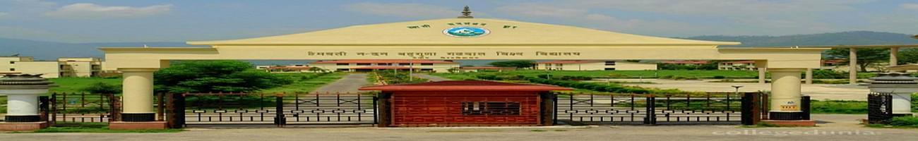 Shri Shravannath Math Jwaharlal Nehru College, Haridwar
