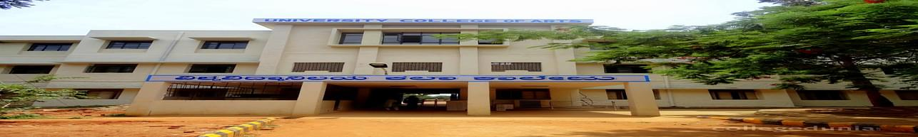 Shri Siddaganga College of Arts, Science and Commerce, Tumkur