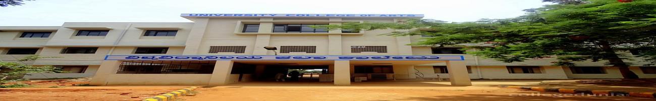 Shri Siddaganga College of Arts, Science and Commerce, Tumkur