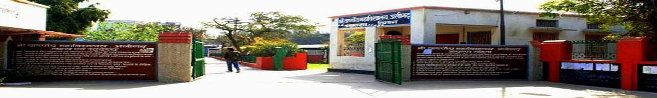 Shri Varshney College, Aligarh