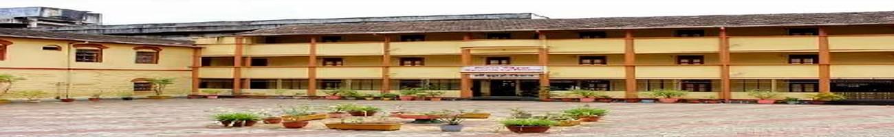 Shri Venkatesh Mahavidyalaya, Kolhapur