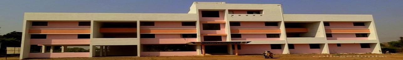 Shri Vitthalrao Shankarao Naik Arts Commerce and Science College, Jalgaon