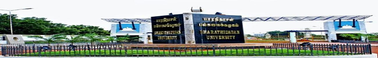 Shrimati Indira Gandhi College, Thiruchirapalli