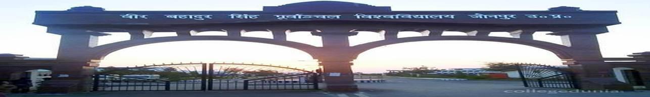 Shrinath Baba Mahavidyalaya, Allahabad