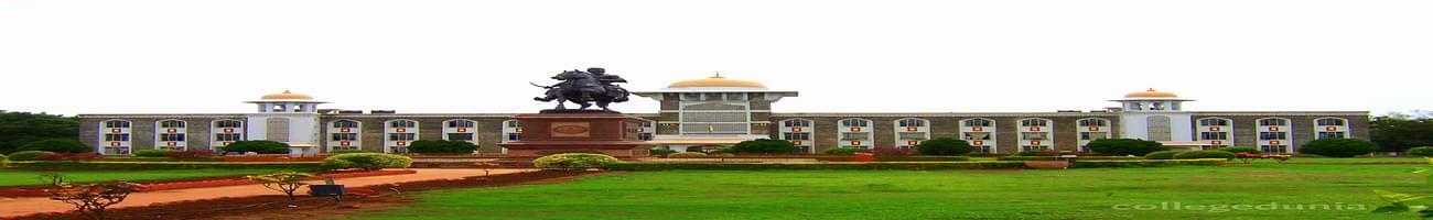 Shripatrao Kadam Mahavidyalaya, Satara
