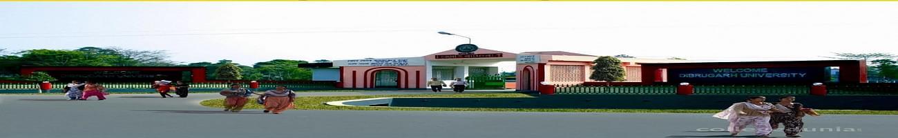 Sibsagar Commerce College, Sibsagar