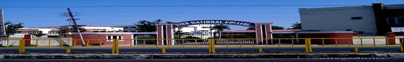 Sikh National College, Nawanshahr