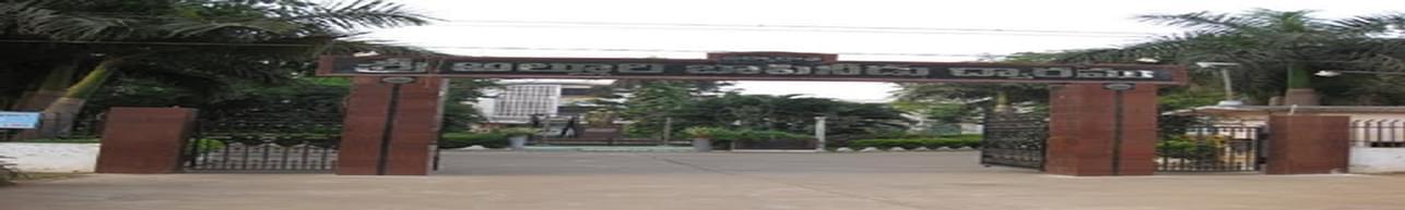 Sir C R Reddy College - [CRAA], Eluru