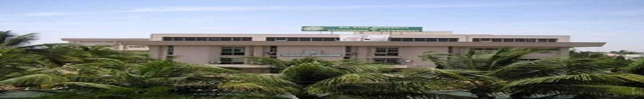 Sir Sayyed College of Arts Commerce and Science - [SSC], Aurangabad