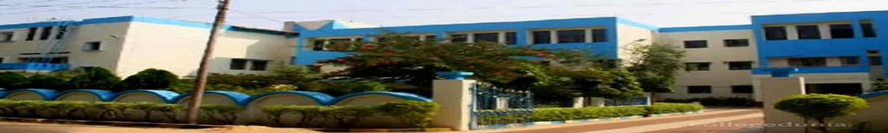 Sitananda College, Medinipur - Course & Fees Details