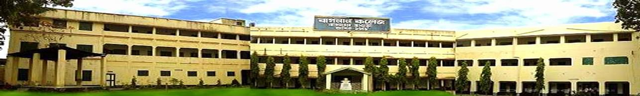 Bagnan College, Howrah - News & Articles Details