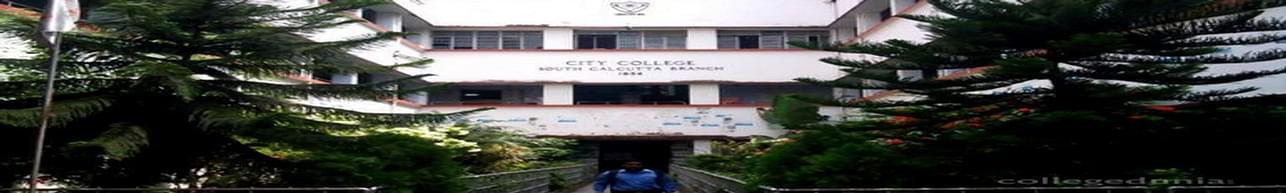 Sivanath Sastri College, Kolkata - News & Articles Details