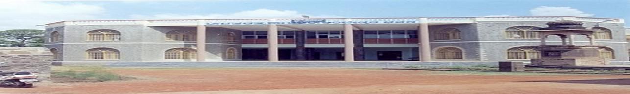 Smt. Allum Sumangalam Memorial Degree College for Women, Bellary