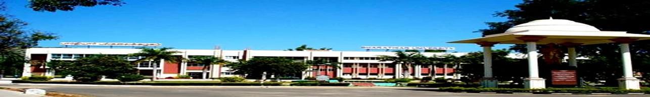 SNMV Institute of Management, Coimbatore