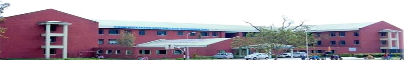 Swami Vivekanand Government College - [SVGCG], Bilaspur