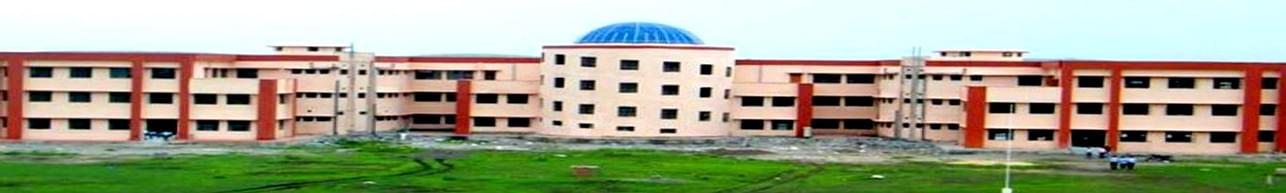 Government Engineering College, Jhalawar