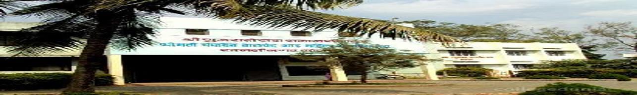 Smt CB Shah Mahila Mahavidyalaya, Sangli - Admission Details 2019