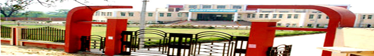 Mass College of  Engineering and Management, Aligarh
