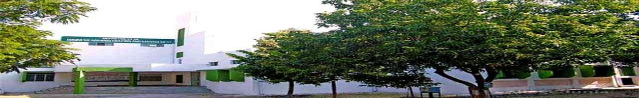 Smt Kesharbai Lahoti Mahavidyalaya - [SKLM], Amravati