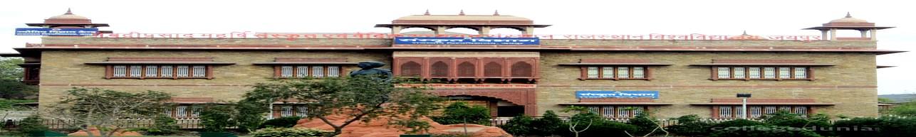 Adarsh Mahila Teacher's Tranning College, Jaipur