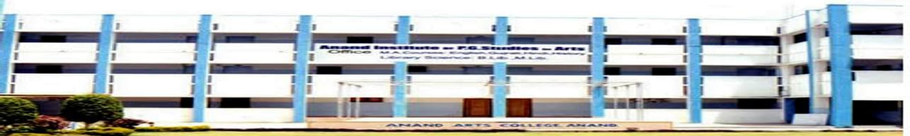 Anand Institute of PG Studies in Arts - [AIPS], Anand