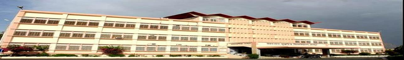 BN Post Graduate Girl's College, Udaipur - News & Articles Details